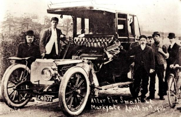 Hertfordshire Police Vehicles